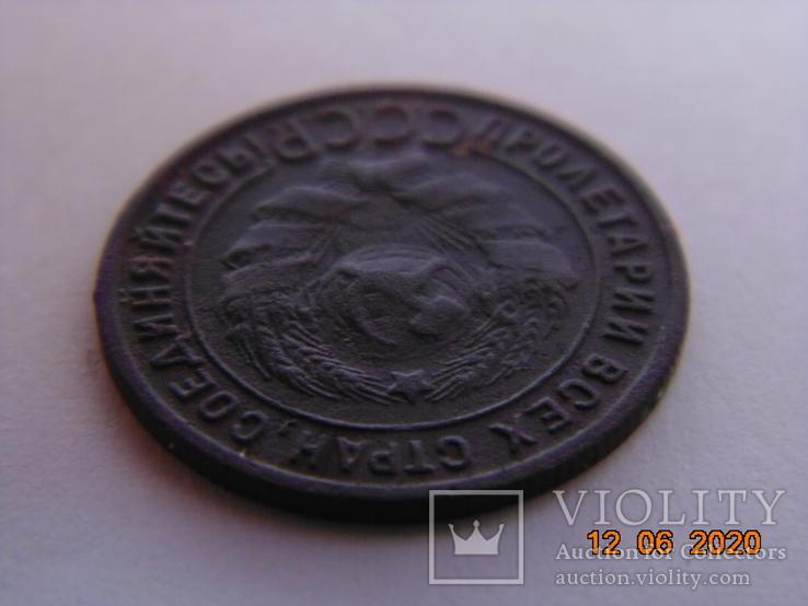 1 копейка 1925 года. + бонус., фото №9