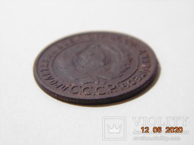 1 копейка 1925 года. + бонус., фото №11