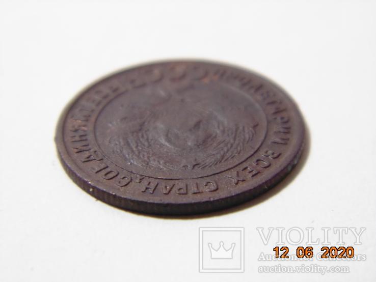 1 копейка 1925 года. + бонус., фото №12