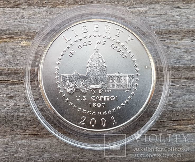 США 50 центов 2001 г. Туристический центр Капитолия., фото №2
