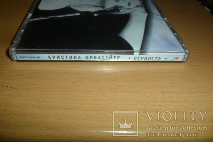 Диск CD сд Кристина Орбакайте - Верность, фото №3