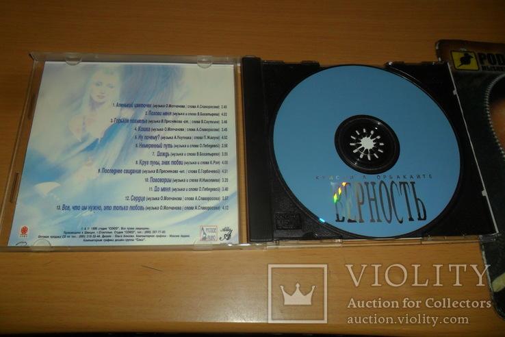 Диск CD сд Кристина Орбакайте - Верность, фото №5