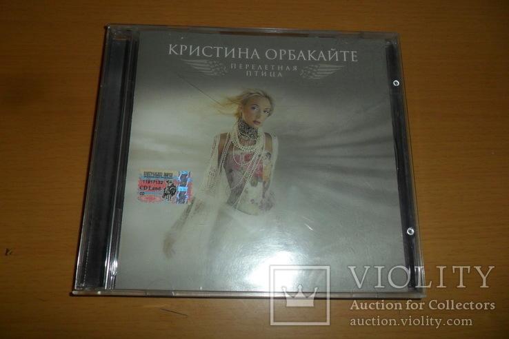 Диск CD сд Кристина Орбакайте Перелётная птица, фото №2