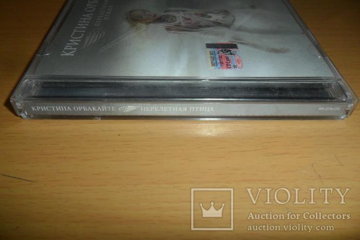 Диск CD сд Кристина Орбакайте Перелётная птица, фото №3