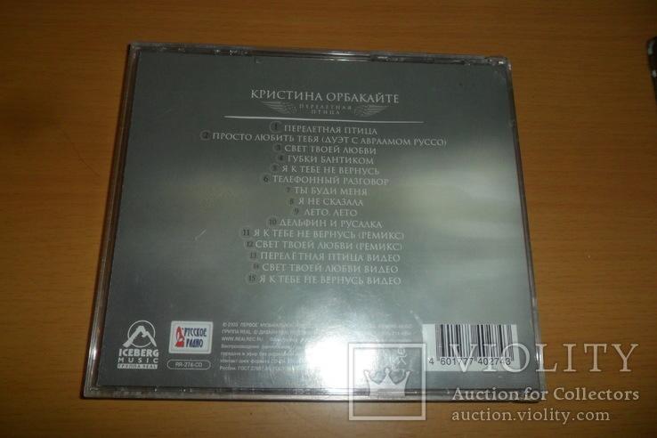 Диск CD сд Кристина Орбакайте Перелётная птица, фото №4