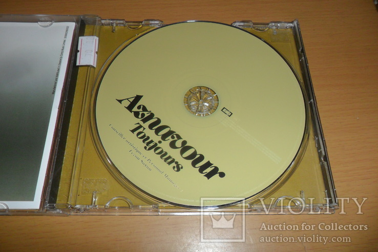 Диск CD сд Aznavour Toujours, фото №10
