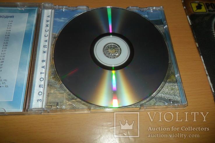 Диск CD сд 20 замечательных мелодий Золотая классика, фото №10