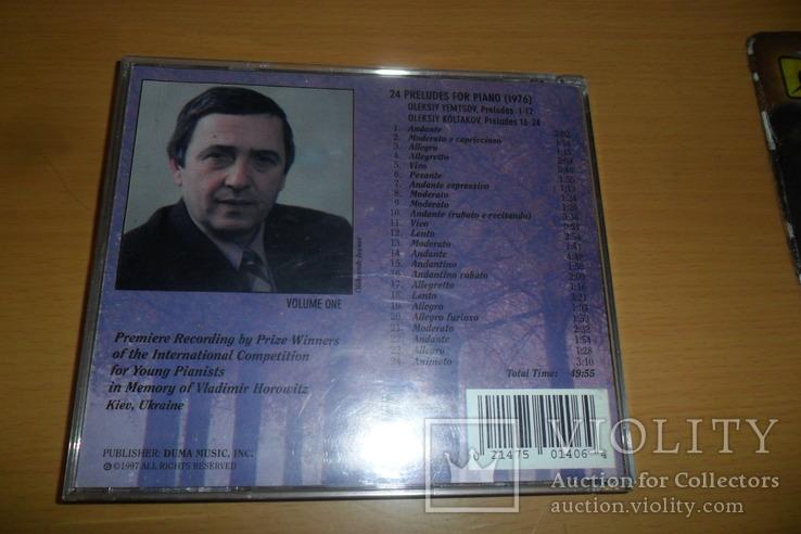 Диск CD сд Ivan Karabyts Иван Карабитц U.S.A., фото №4