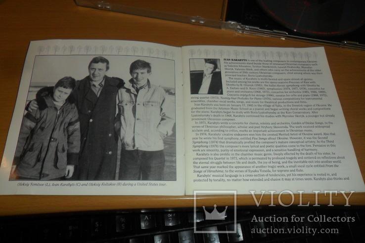 Диск CD сд Ivan Karabyts Иван Карабитц U.S.A., фото №7
