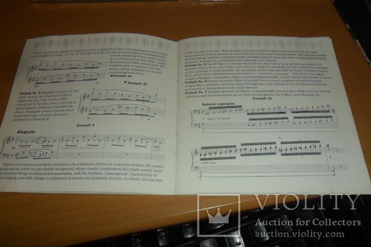 Диск CD сд Ivan Karabyts Иван Карабитц U.S.A., фото №9