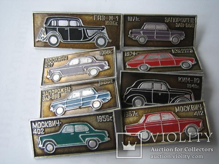 Значки СССР. Автомобили., фото №2