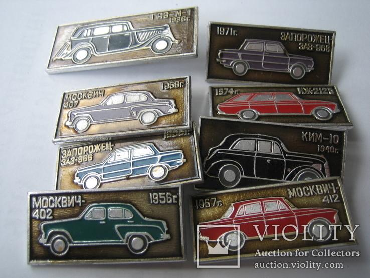 Значки СССР. Автомобили., фото №4