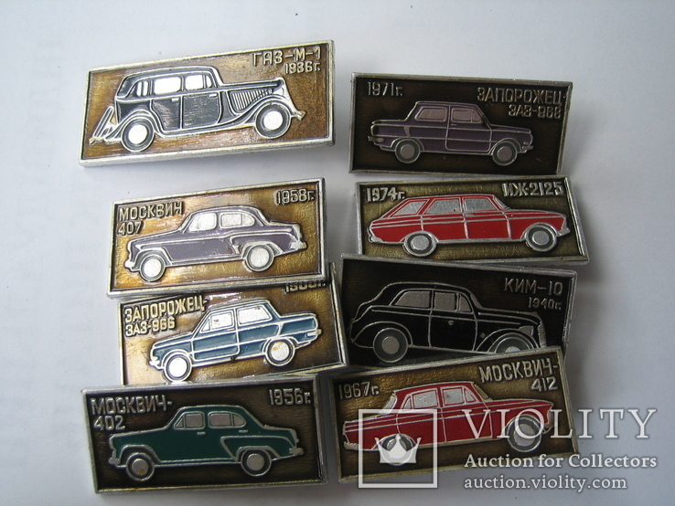 Значки СССР. Автомобили., фото №6