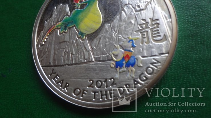 1  доллар 2011  Ниуэ год Дракона   серебро     (2.3.10)~, фото №4