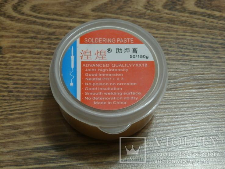 Флюс-паста ZJ-18 150 грамм нейтральная бескислотная PH7+/-0,3, фото №2