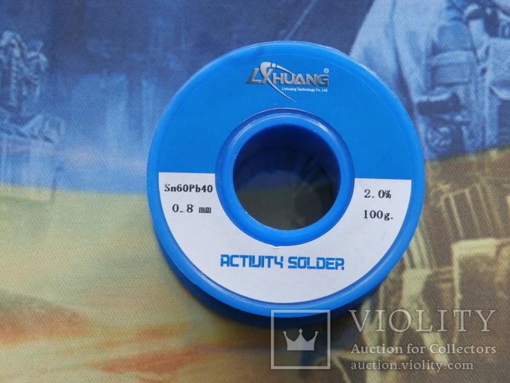 Припой 0,8 мм/100 г Sn60/Pb40 с канифолью аналог ПОС-60, фото №2