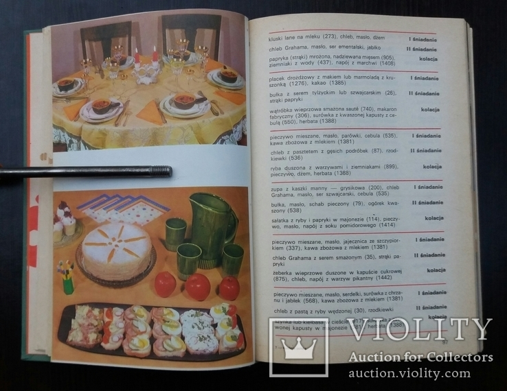 Кулинарная книга *Кухня польска* 1980 г. Варшава, фото №6