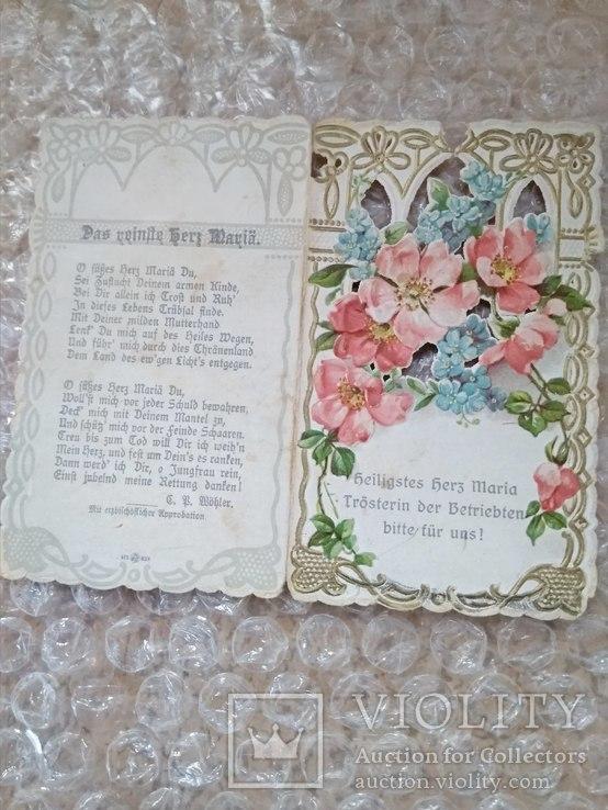 Миниатюрная раскладная открытка с изображением католической Девы Марии, фото №4