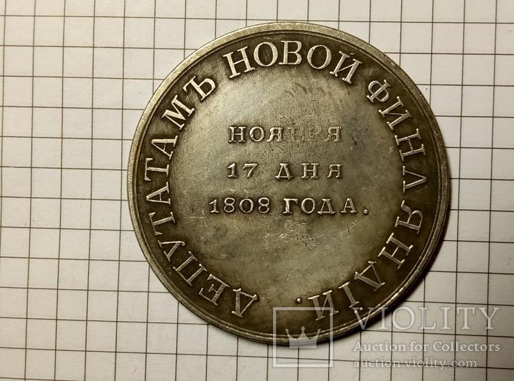 Медаль депутатам новой финляндии #40 копия, фото №2