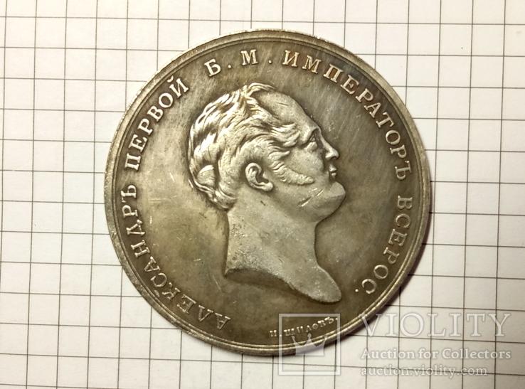 Медаль депутатам новой финляндии #40 копия, фото №3