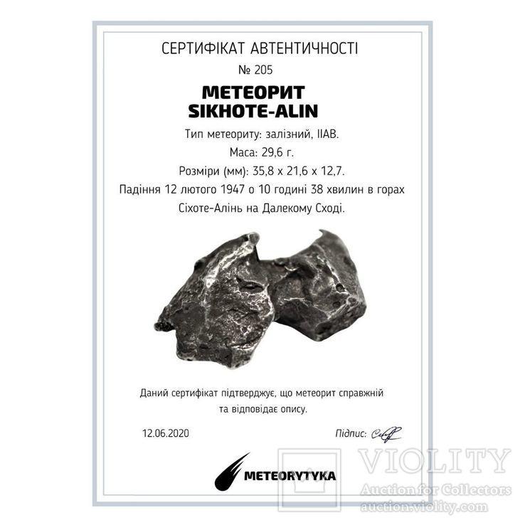 Залізний метеорит Sikhote-Alin, 29.6 г, з сертифікатом автентичності, фото №9