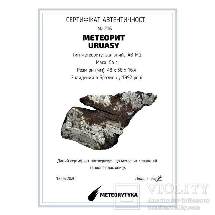 Залізний метеорит Uruacy, 54 г, із сертифікатом автентичності, фото №3