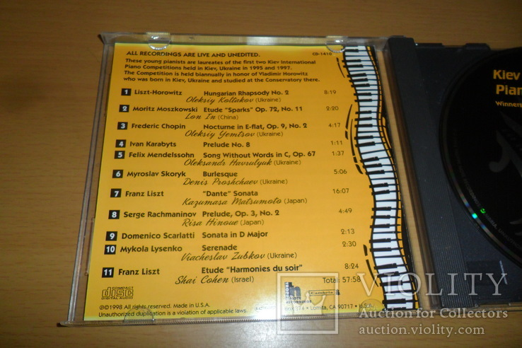 Диск CD сд Kiev International Piano Competition U.S.A. пианино, фото №7