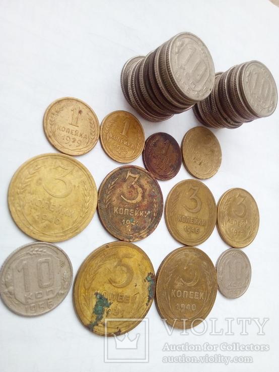 Монети срср дореформа, фото №3