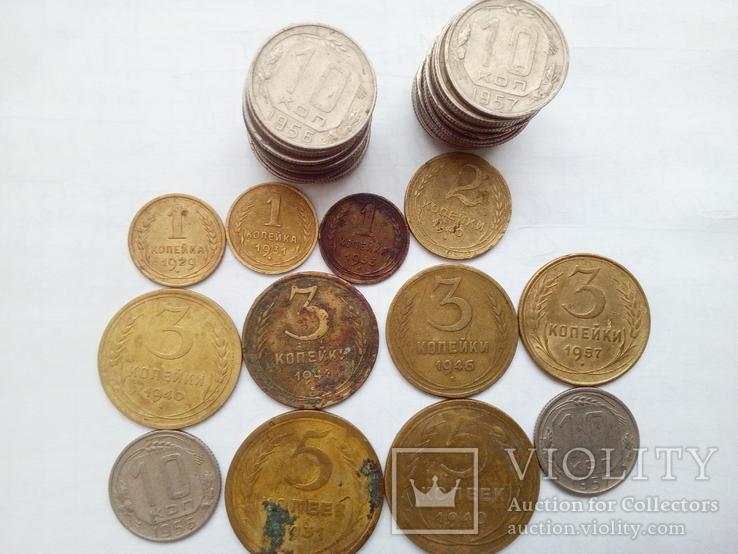 Монети срср дореформа, фото №2