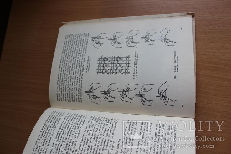 Основы Художественного ремесла 1978 года, фото №7