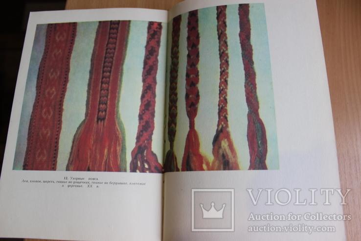 Основы Художественного ремесла 1978 года, фото №9
