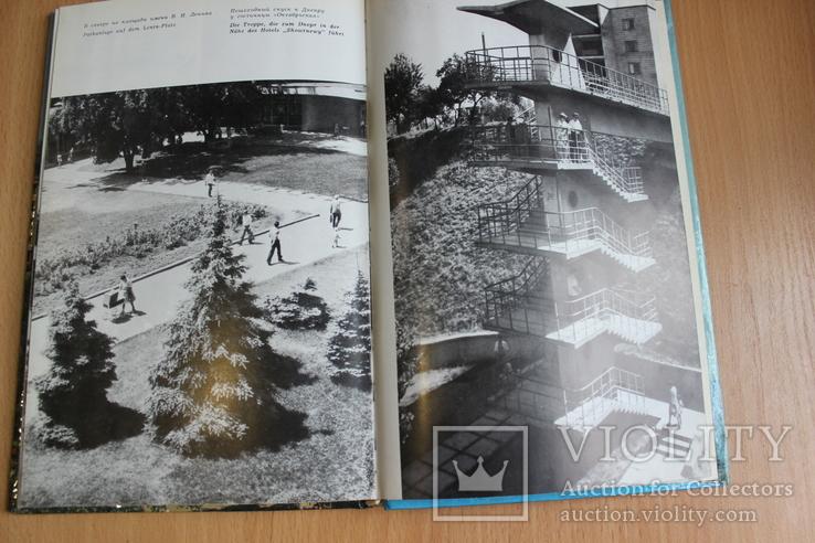 Черкассы 1981 год  фотоальбом, фото №7