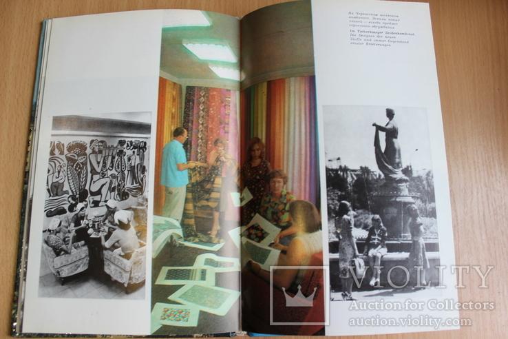 Черкассы 1981 год  фотоальбом, фото №8