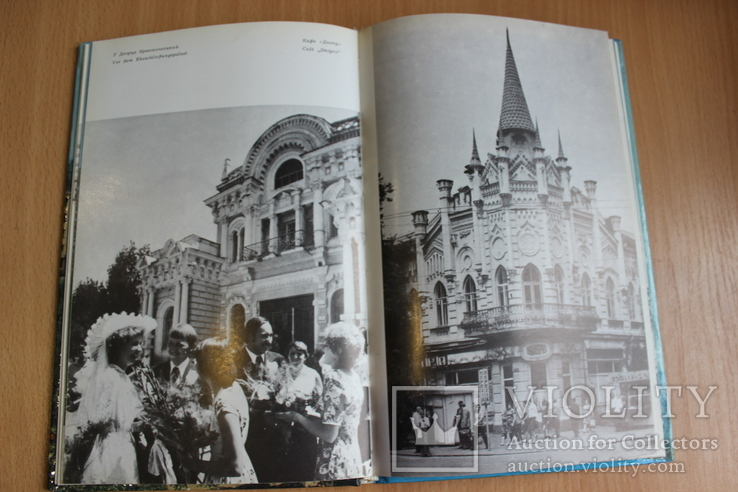 Черкассы 1981 год  фотоальбом, фото №10