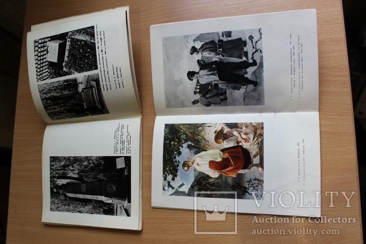 На Тарасовой горе 1981 год Музей Шевченко 1971 год, фото №5