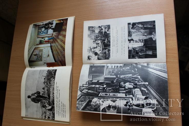 На Тарасовой горе 1981 год Музей Шевченко 1971 год, фото №6
