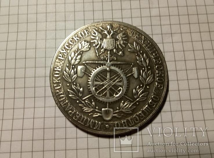 Медаль электрической выставки #79копия, фото №3