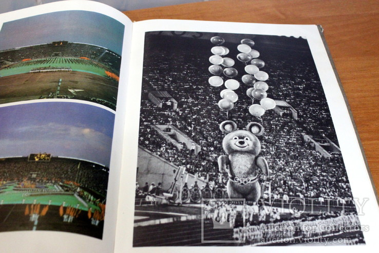 Олимпийские дни Украины-№2-1982 год-250 стр. (много фото), фото №11