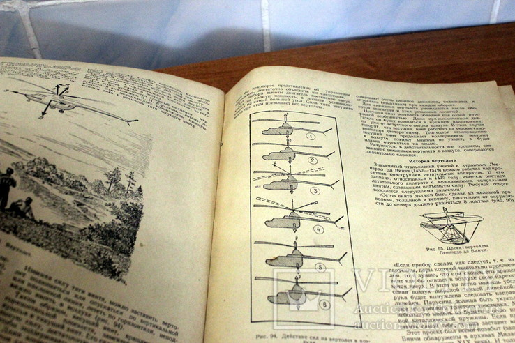 Авиамодельный кружок-1958 год.(есть чертежи), фото №6