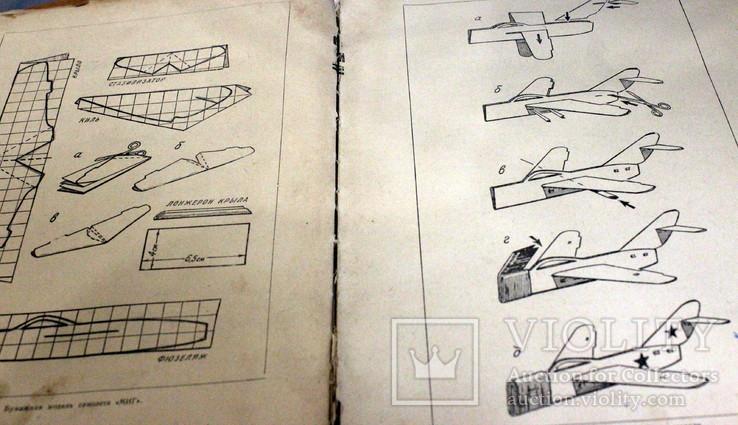 Авиамодельный кружок-1958 год.(есть чертежи), фото №8