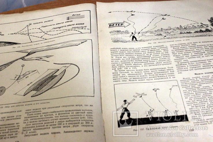 Авиамодельный кружок-1958 год.(есть чертежи), фото №10