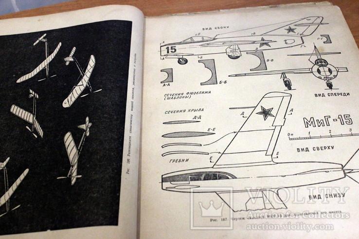 Авиамодельный кружок-1958 год.(есть чертежи), фото №11