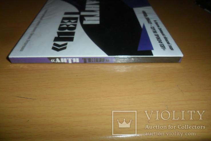 Диск CD сд Антитези Петриченко запечатанный, фото №4