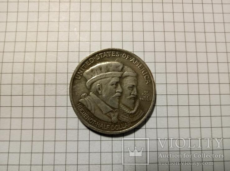 1/2 доллара 1924 США #278копия, фото №2