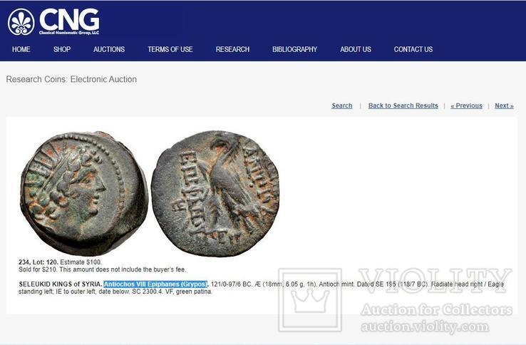Селевкиды, Антиох VIII Епифан (Грип), 121 — 96 гг. до н. э. - Орел, фото №12