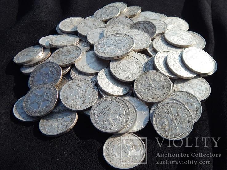 Серебрянные советские  полтинники 96 шт. и 1 рубль., фото №2