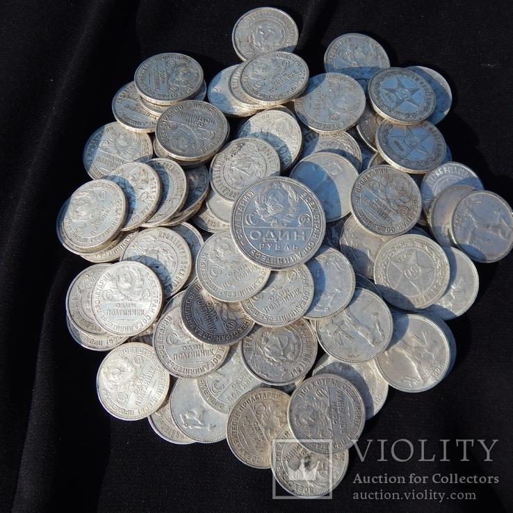 Серебрянные советские  полтинники 96 шт. и 1 рубль., фото №3