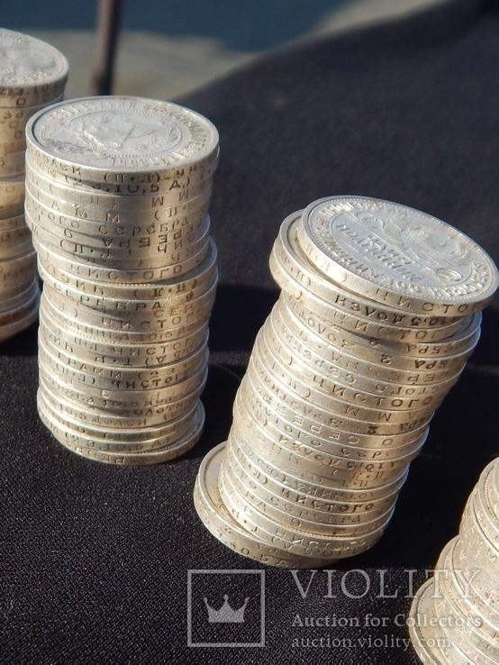 Серебрянные советские  полтинники 96 шт. и 1 рубль., фото №8