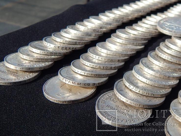 Серебрянные советские  полтинники 96 шт. и 1 рубль., фото №10
