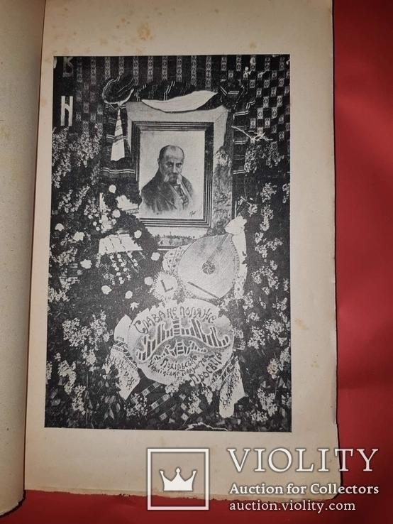 1911 Шевченкове свято Кам'янець-Подольськ, фото №5